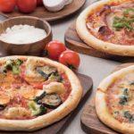 銀の森ピザ人気セット3種1