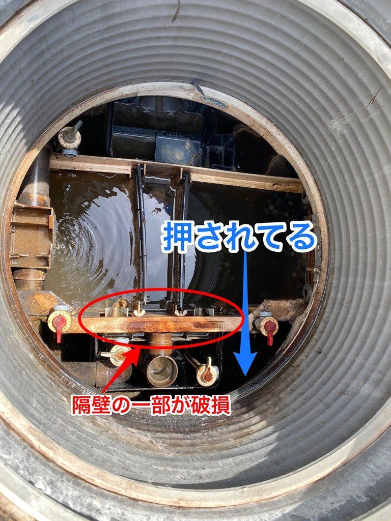 浄化槽修理前写真