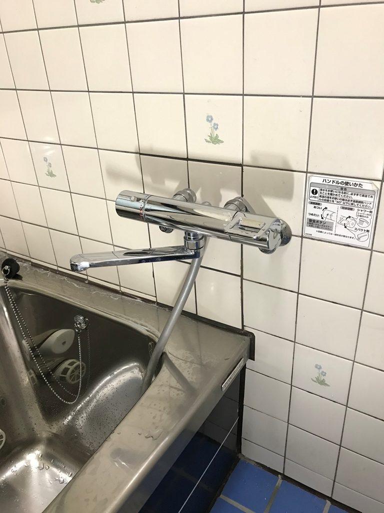 水栓取り付け完了