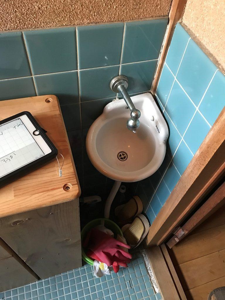 元々の手洗器