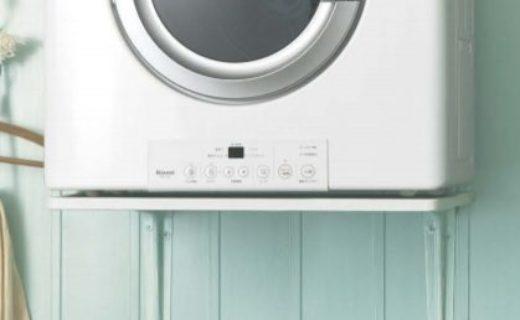 ガス式家庭用衣類乾燥機