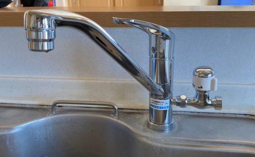 キッチン水栓取替え後