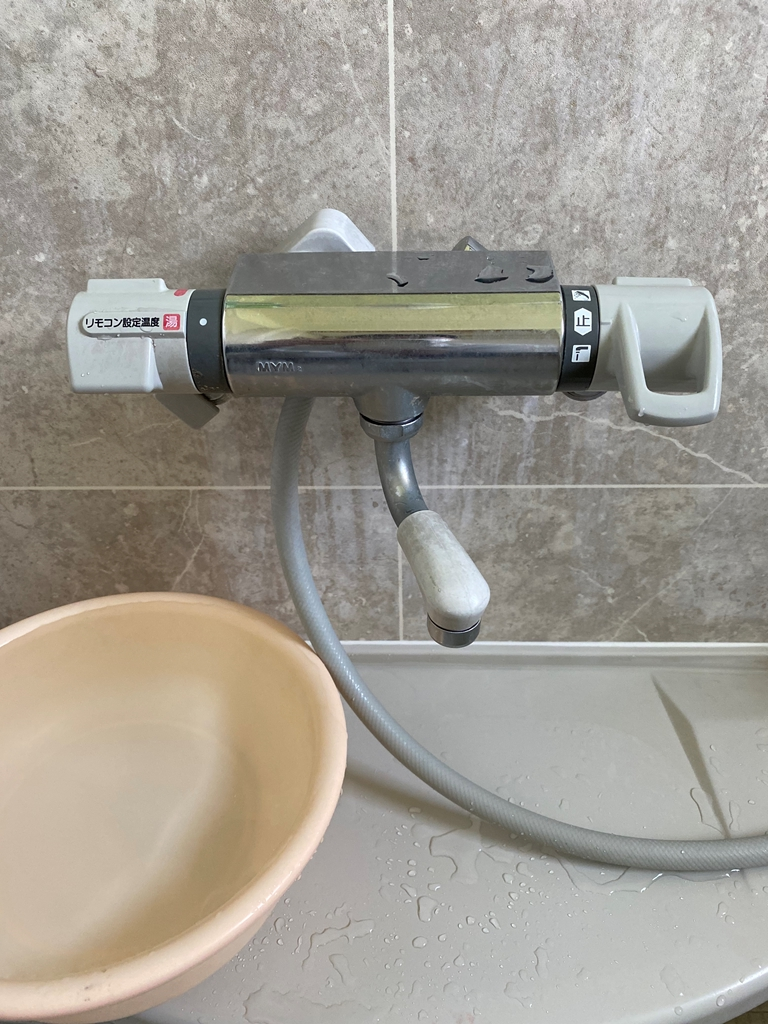 浴室シャワー水栓取替え工事前