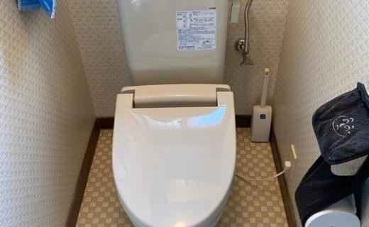 簡易水洗便器取替え後写真