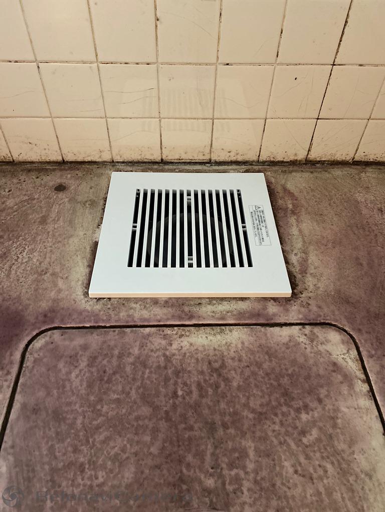 浴室換気扇取替え後写真