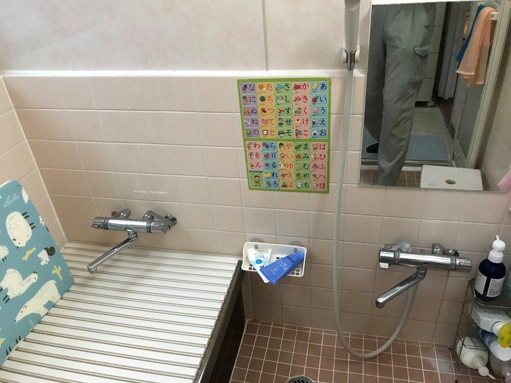 工事前の既設浴室の写真