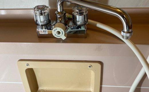 浴室シャワー水栓取替え工事後写真